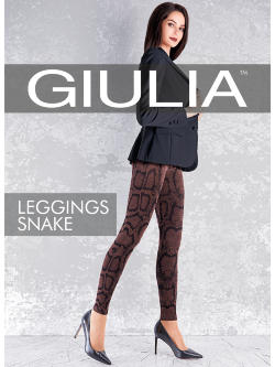 Леггинсы LEGGINGS SNAKE 01